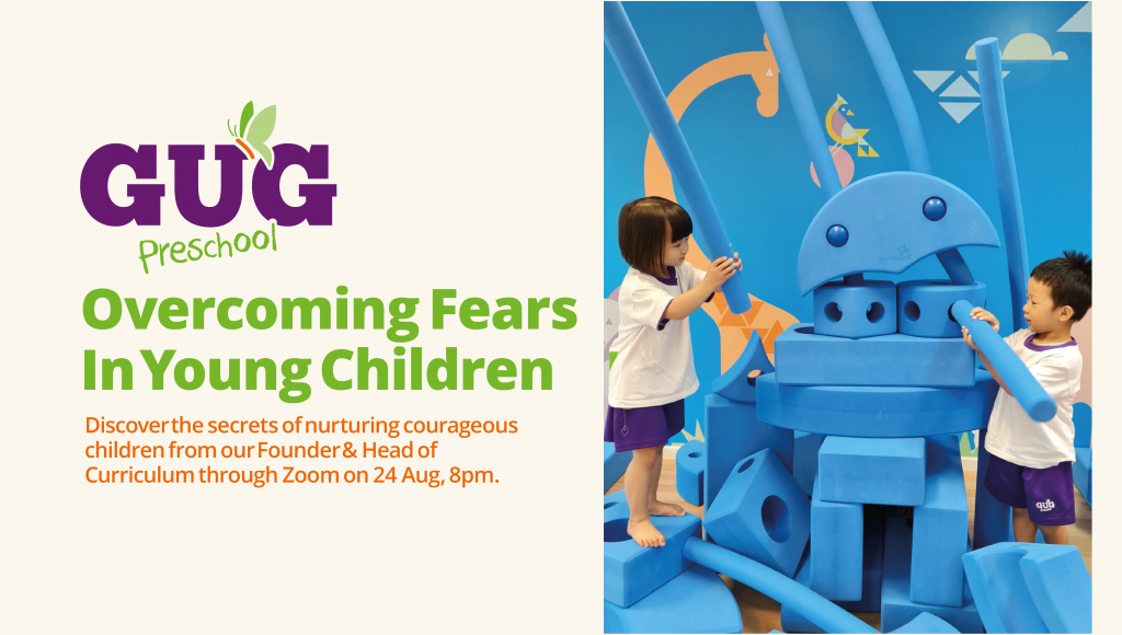 Overcoming Fears in Young Children